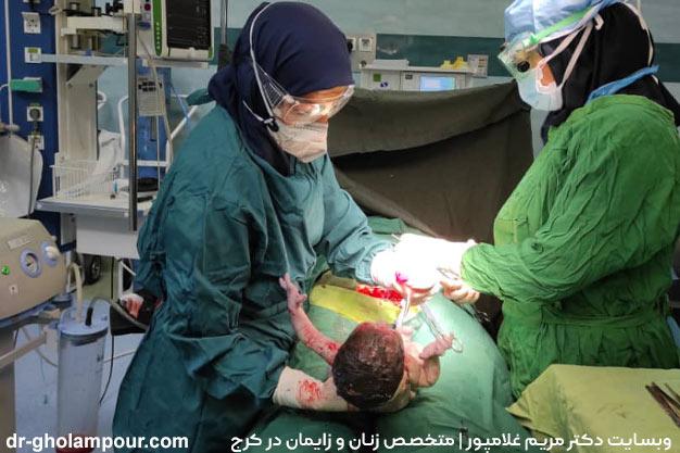 دکتر مریم غلامپور درحال انجام عمل سزارین